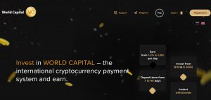 worldcapital.biz review
