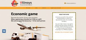 vilinoys.one review